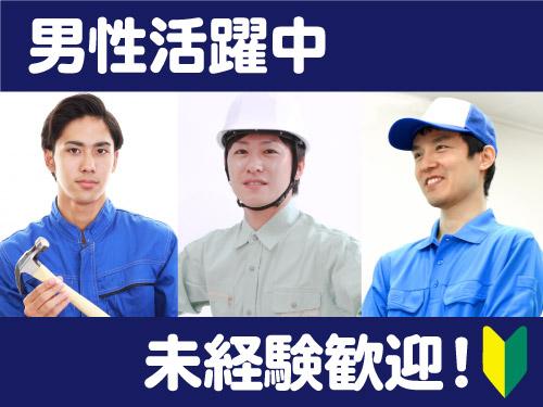 Tong43rheofqnhbi